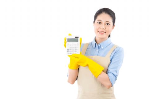 Diyarbakır Temizlik Şirketi Fiyatları (2021 Güncel)